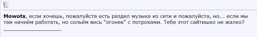http://s0.uploads.ru/KVBOR.png