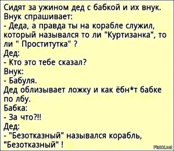 http://s0.uploads.ru/Kd45H.jpg