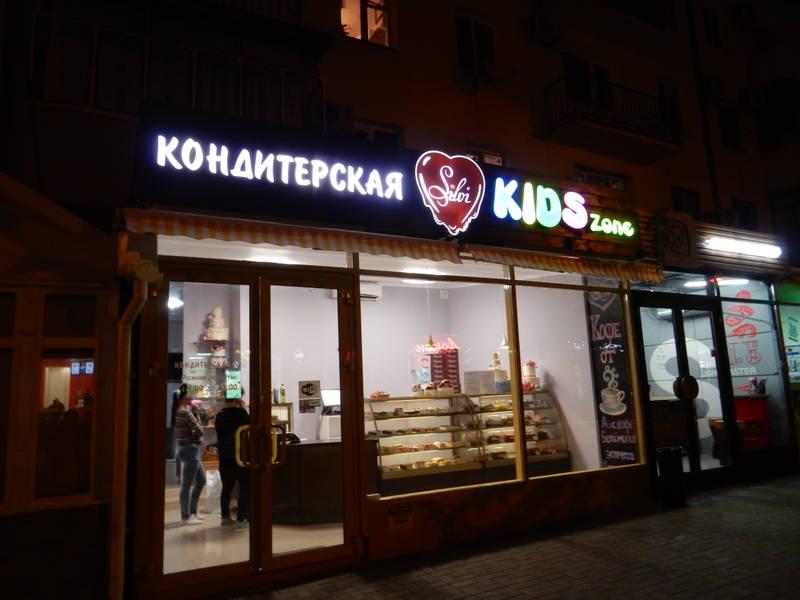 http://s0.uploads.ru/Kke8y.jpg