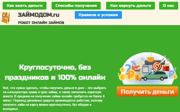 http://s0.uploads.ru/L0U46.png