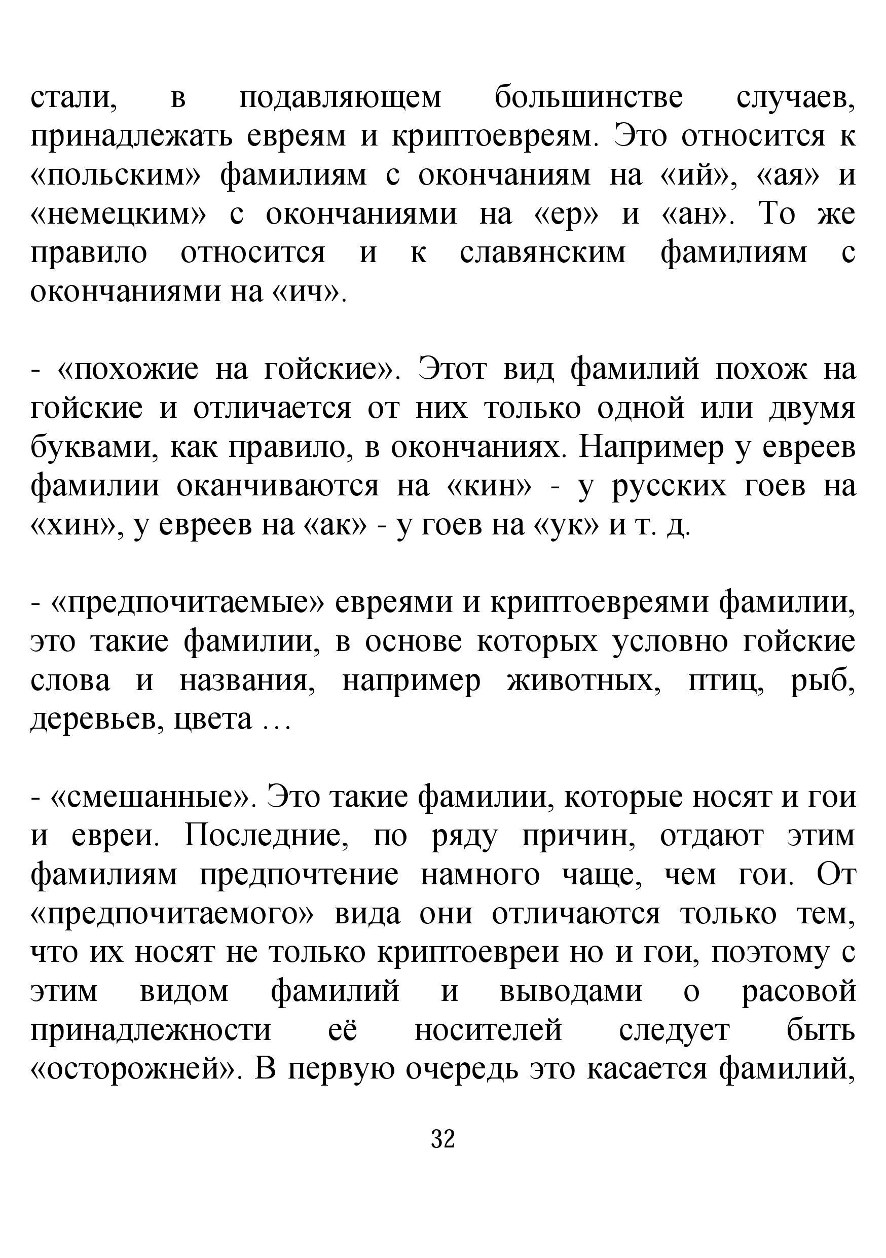 http://s0.uploads.ru/L0aUs.jpg