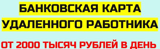 http://s0.uploads.ru/L0wWB.jpg