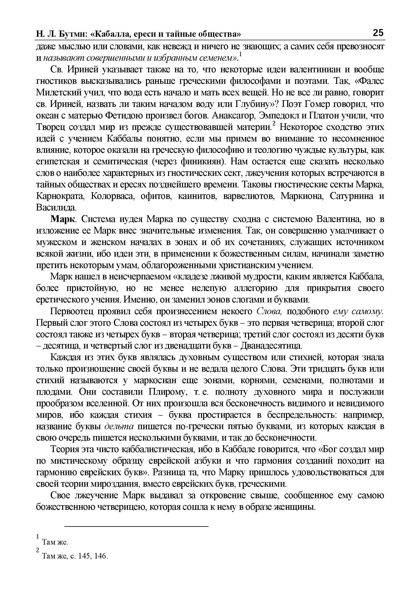 http://s0.uploads.ru/L1Tmq.jpg