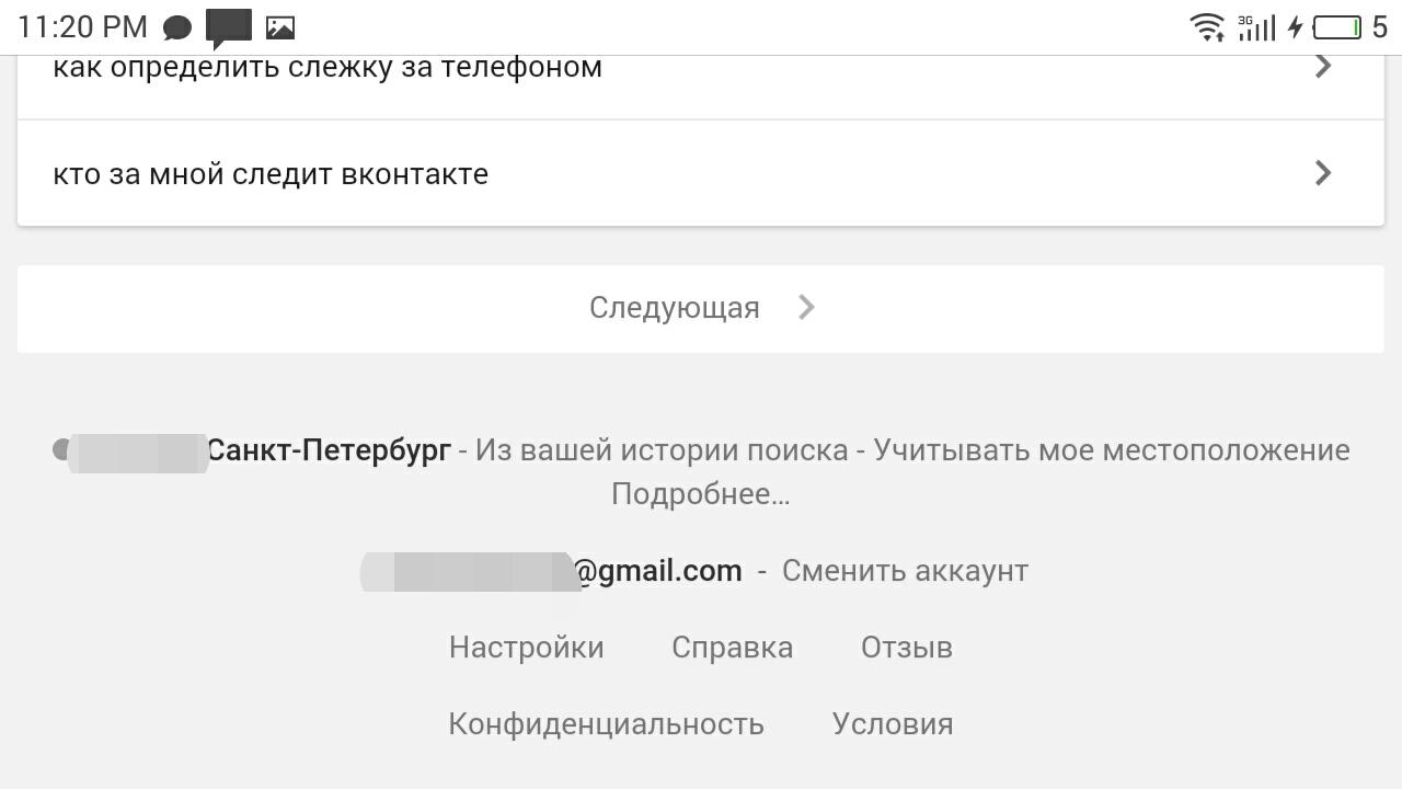 http://s0.uploads.ru/L7u3D.jpg
