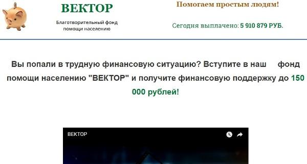 http://s0.uploads.ru/LtxYu.jpg
