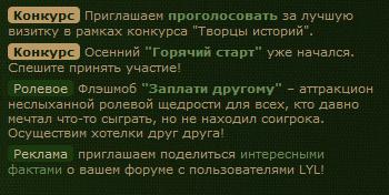 http://s0.uploads.ru/M16SH.png