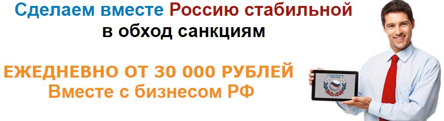 http://s0.uploads.ru/M5AkX.png