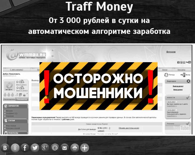 http://s0.uploads.ru/MAZ2s.png