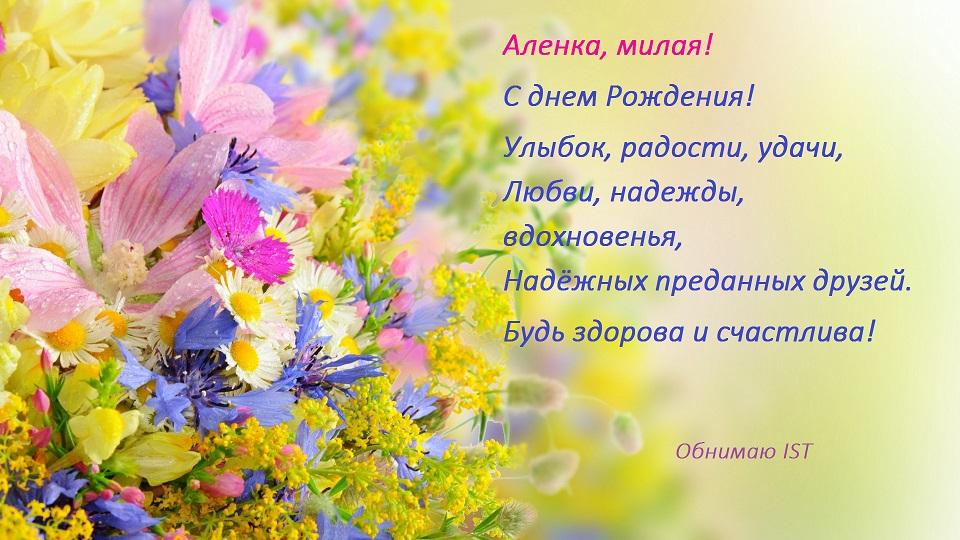 http://s0.uploads.ru/MNeb2.jpg