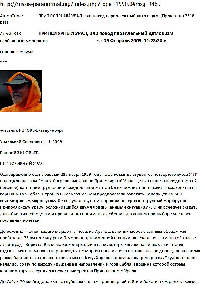 http://s0.uploads.ru/MX7cf.png