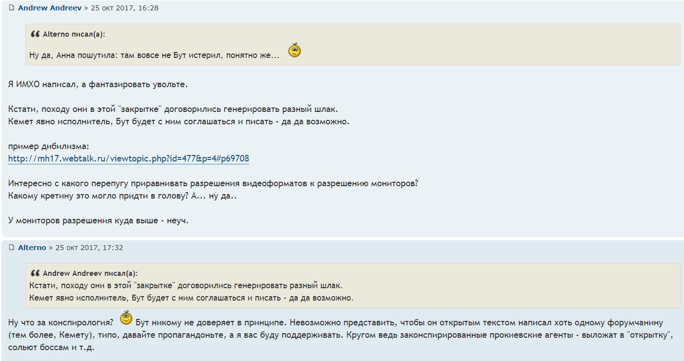 http://s0.uploads.ru/Mh0Tm.png