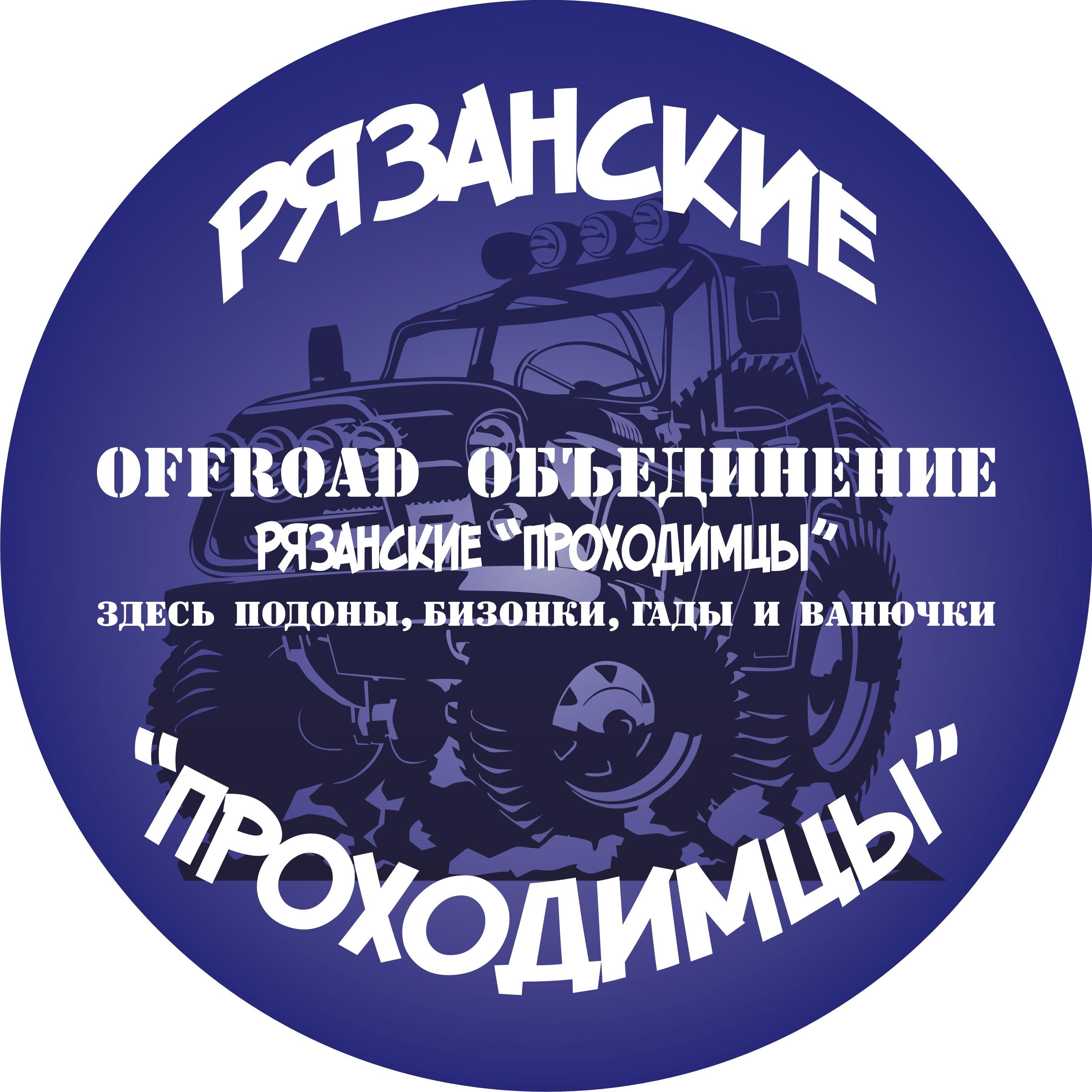 http://s0.uploads.ru/MsYO4.jpg