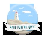 http://s0.uploads.ru/MwJae.png