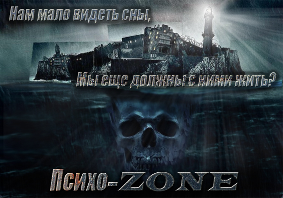 http://s0.uploads.ru/NKCUQ.jpg