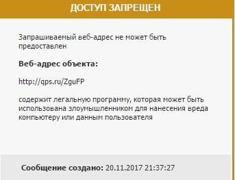 http://s0.uploads.ru/NPnHt.jpg