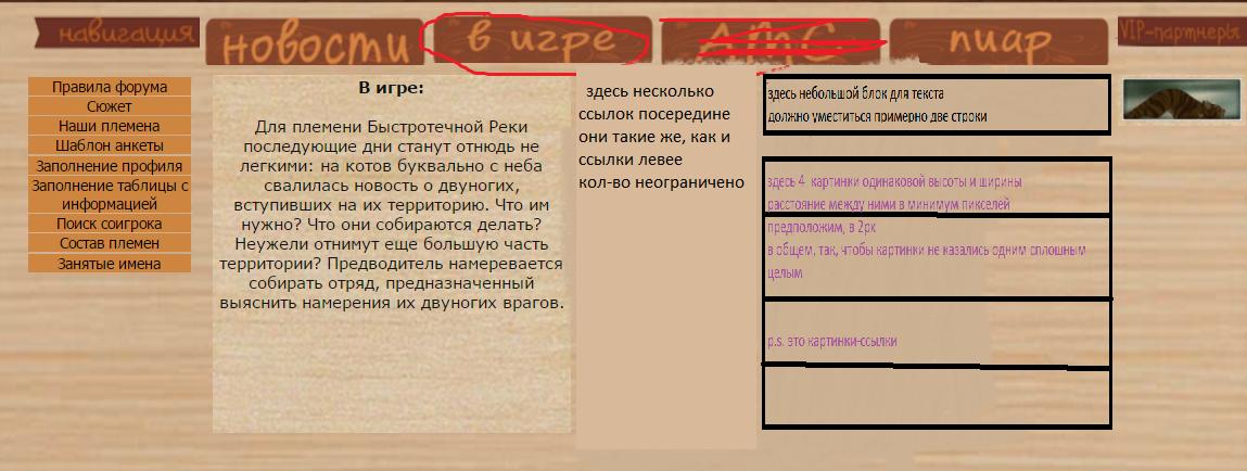 http://s0.uploads.ru/NydCU.png