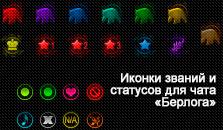 http://s0.uploads.ru/O8zNB.jpg
