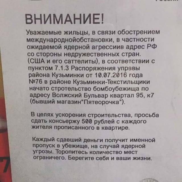 http://s0.uploads.ru/OaC2S.jpg