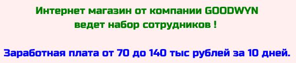 http://s0.uploads.ru/OkQuv.png