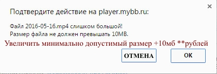 http://s0.uploads.ru/OwMFD.jpg