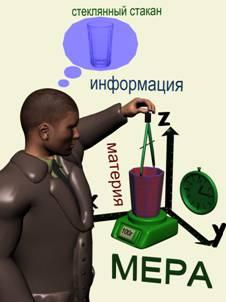 http://s0.uploads.ru/PFrAI.jpg