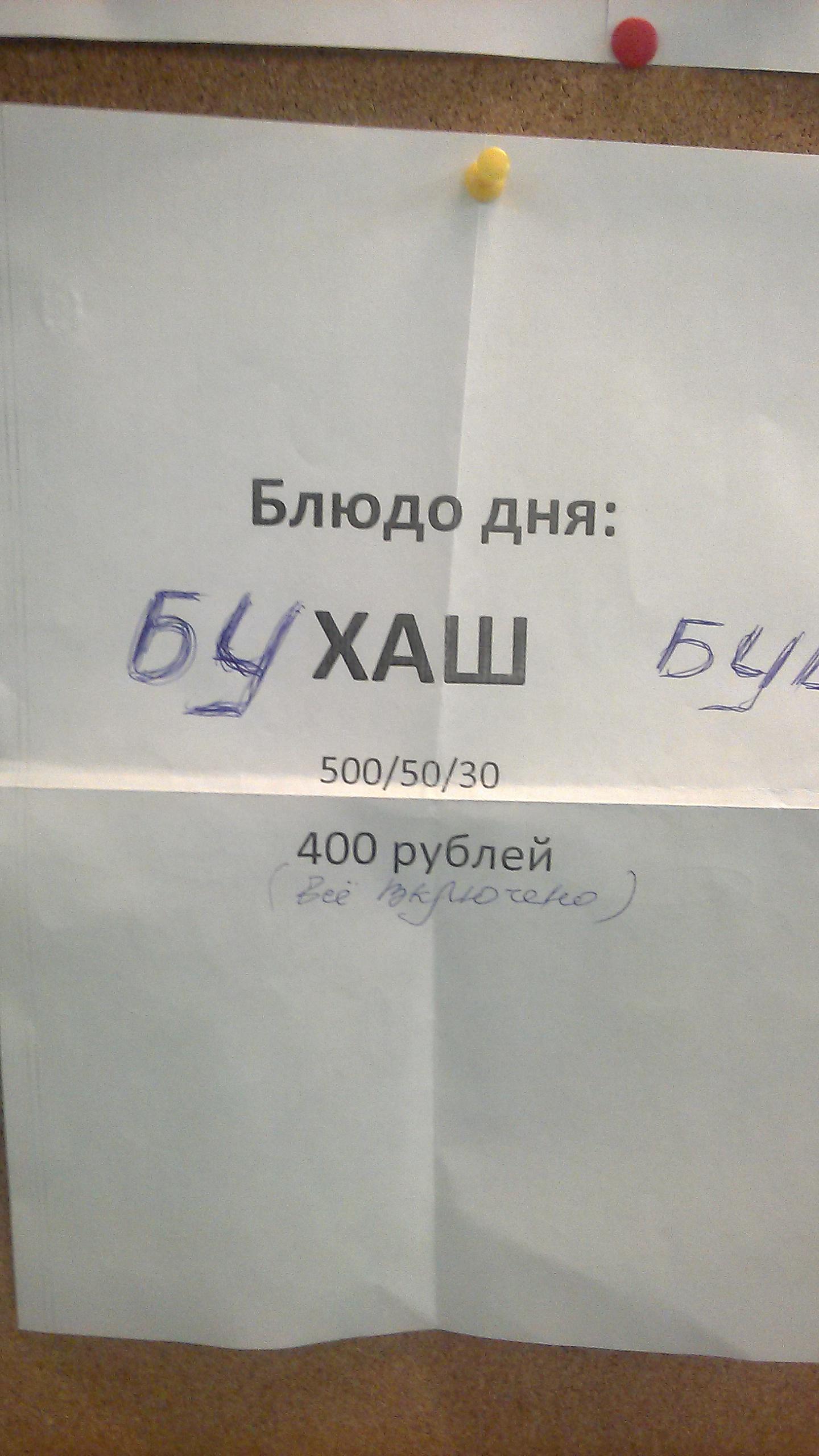 http://s0.uploads.ru/PIYJd.jpg