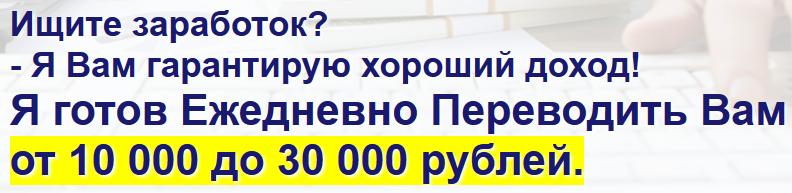 http://s0.uploads.ru/PKfuU.png