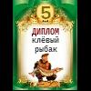http://s0.uploads.ru/PT38J.png