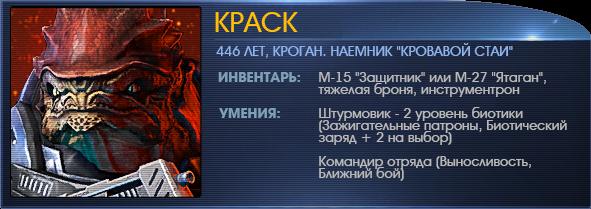 http://s0.uploads.ru/PmTaH.png
