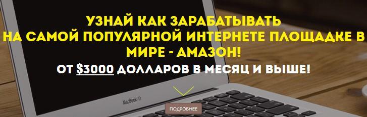 http://s0.uploads.ru/Px4pS.jpg