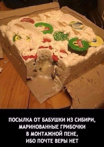 http://s0.uploads.ru/Q36rv.jpg