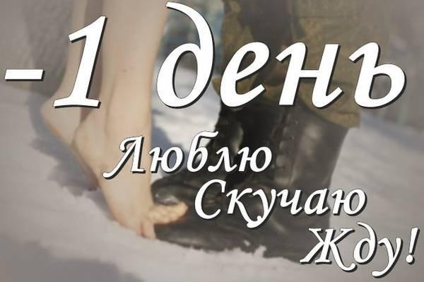 http://s0.uploads.ru/Q4Nre.jpg