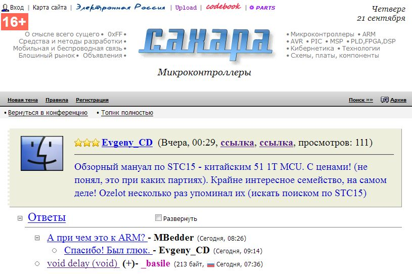 http://s0.uploads.ru/Q4vS2.jpg
