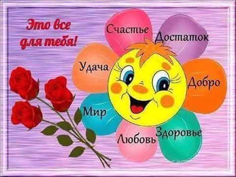 http://s0.uploads.ru/QDR9N.jpg