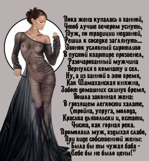 http://s0.uploads.ru/QLxw0.jpg