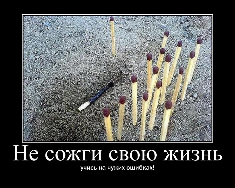 http://s0.uploads.ru/QOISa.jpg