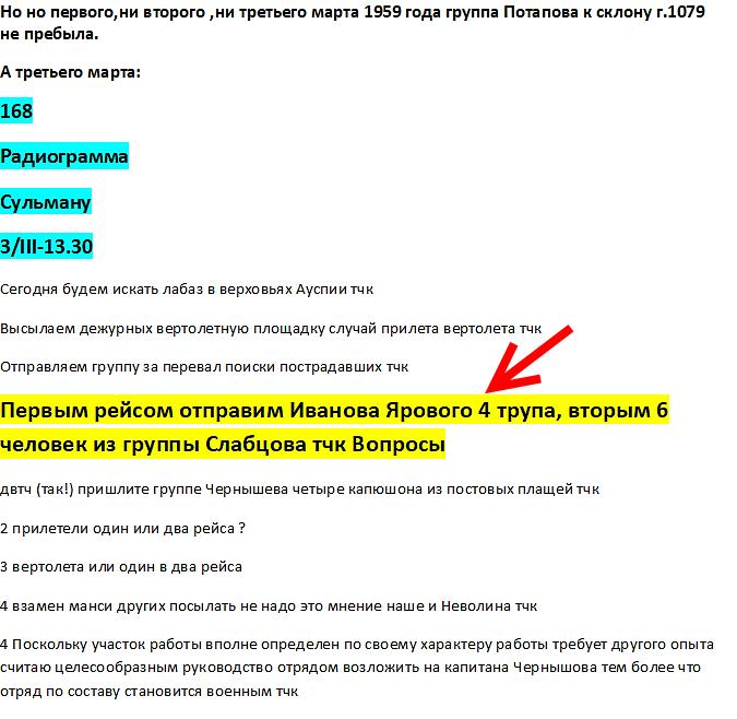 http://s0.uploads.ru/Qc7VD.png