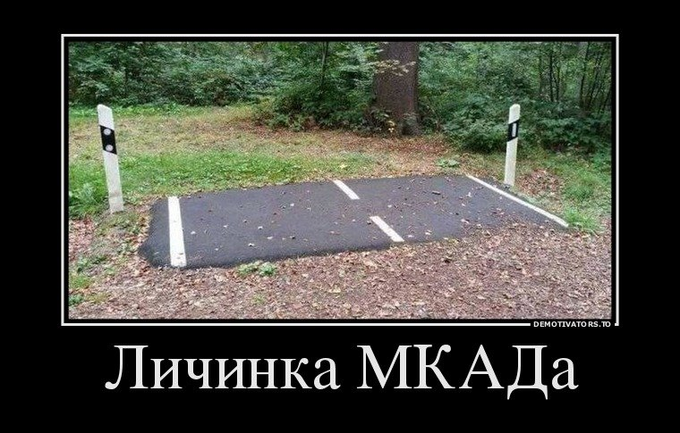http://s0.uploads.ru/QcVTf.jpg