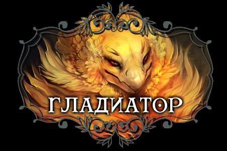 http://s0.uploads.ru/QoJPw.png