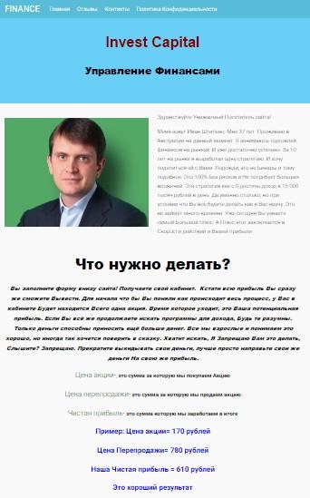 http://s0.uploads.ru/R0dkT.jpg