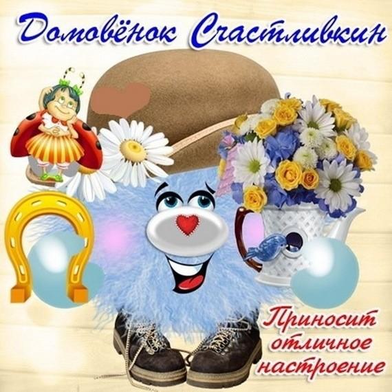 http://s0.uploads.ru/R9mPV.jpg