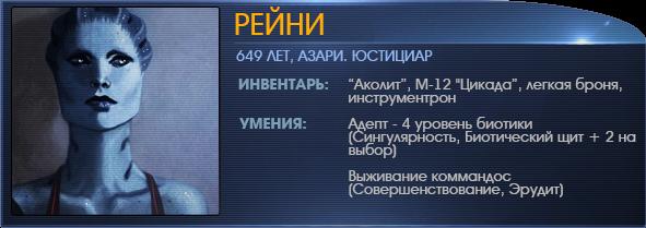 http://s0.uploads.ru/R9wcM.png