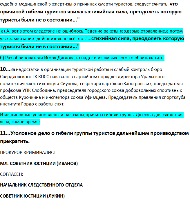 http://s0.uploads.ru/RFlJe.png