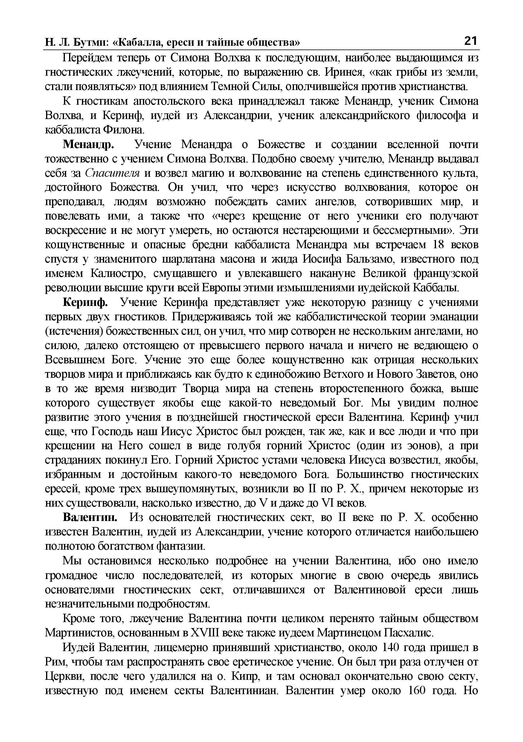 http://s0.uploads.ru/RTzej.jpg