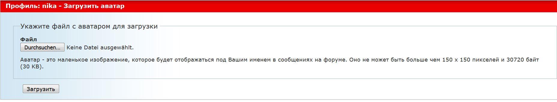 http://s0.uploads.ru/RdgbF.jpg