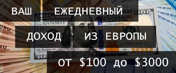 http://s0.uploads.ru/RzsvG.jpg