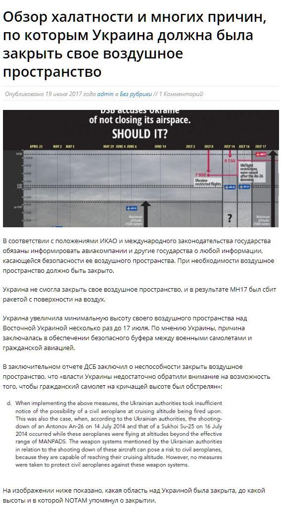 http://s0.uploads.ru/S41Yy.jpg