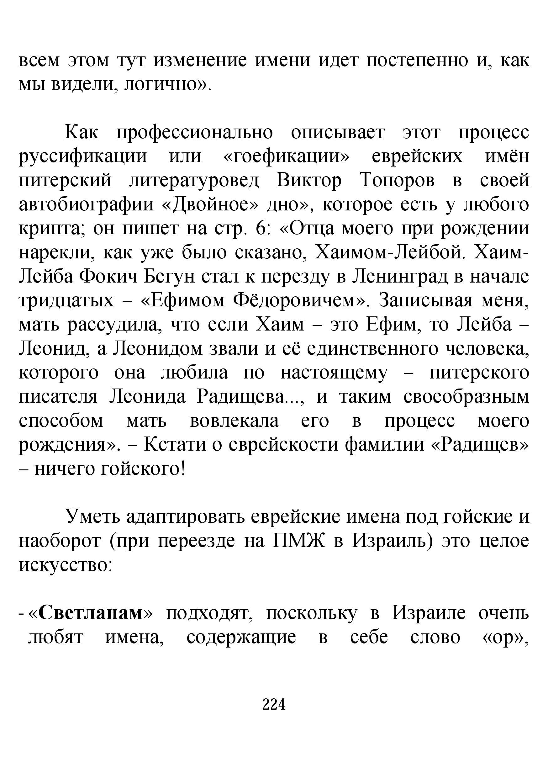 http://s0.uploads.ru/S845Y.jpg