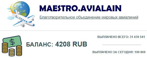 http://s0.uploads.ru/SPO5T.png