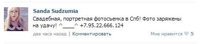http://s0.uploads.ru/SV9T1.jpg